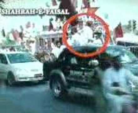 12May Killings in Karachi ANP & PPP were responsible for it