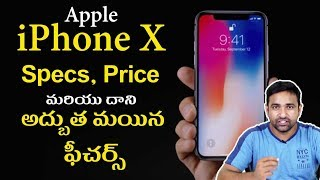 Apple iPhone X Ultimate Featuers + Specs And Price In India | Telugu | Digital Yogi |