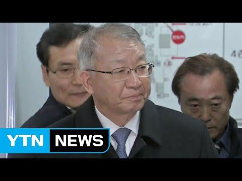 양승태 前 대법원장, 내일 재판 넘겨져...박병대·고영한도 기소 / YTN