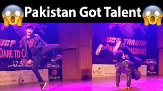 Pakistan Got Talent Amazing Dance By Shahmeer