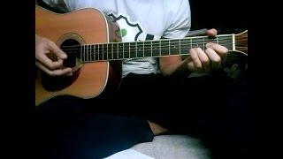 Moja prva ljubav (Haustor) - Skole gitare