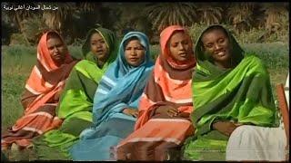 من شمال السودان أغاني نوبية
