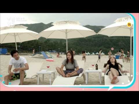 marriage not dating ng