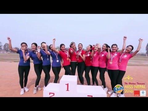 Miss Nepal 2016: Sports Event