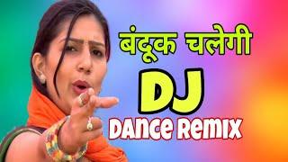 Bandook Chal Javegi Dj Dance Remix || Sapna Hariyanvi Dance Song 2018