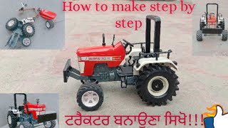 How to make tractor// learn how to make tractor at home// sawaraj 963