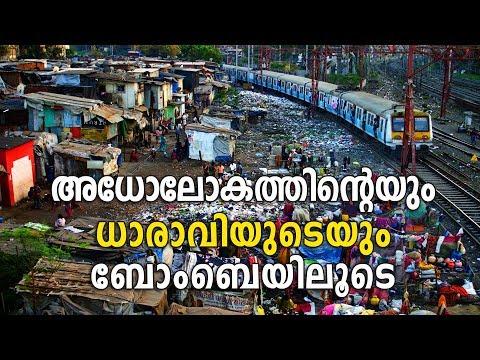 Bombay : The city of Underworld and Slums   Sancharam   MUMBAI 01   Safari TV