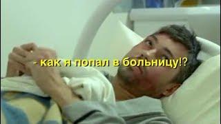 влог #35. Александр Рогов. Воронины! Попал в больницу! Почему меня уволили из глянца!