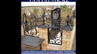 Мраморные и гранитные памятники Казахстан, памятники Кокшетау, памятники Россия.(, 2014-02-08T11:40:57.000Z)