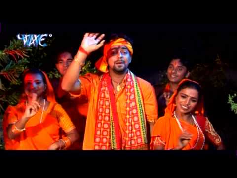 Na Sahab Jhamela ऐ भोला- Devghar  Banal Rajdhani - Pawan Singh - Bhojpuri Kanwer Song 2015