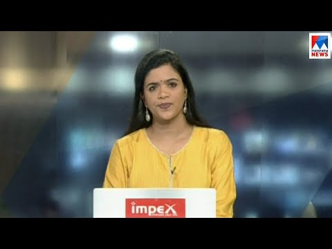 സന്ധ്യാ വാർത്ത | 6 P M News | News Anchor - Shani Prabhakaran | February 11, 2019