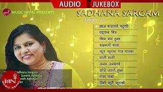Sadhana Sargam  Superhit Movie Songs Collection  Audio Jukebox  Dali Dali Kina Man Huncha