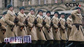 [中国新闻] 莫斯科红场阅兵总彩排 传奇装备一比一还原 | CCTV中文国际