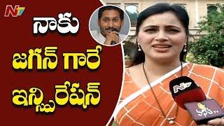 Amravati MP, Actress Navneet Kaur Face To Face || NTV