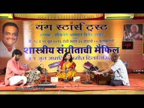 Shastriya Sangeet Young Star Trust Virar at Viva College (Vidula Budhkar -- Kalyan) -3