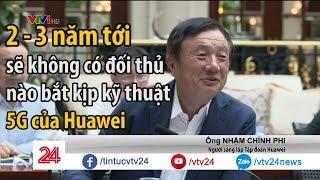 Đối phó lệnh cấm của Mỹ: Huawei phát triển hệ điều hành riêng, 5G mạnh nhất thế giới | VTV24