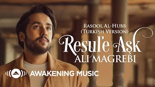 Ramadan 2020 | Ali Magrebi - Resul'e Aşk (sav) (Messenger of Love ﷺ) | Turkish Version (Music Video)