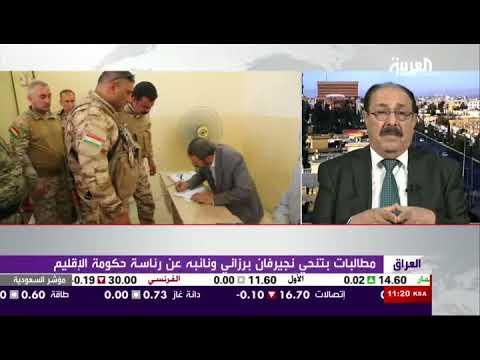 كفاح محمود: حكومة كوردستان تتمتع بمقبولية دولية واسعة