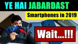 Best Smartphones in 2019 - Under 10,000 to 35,000 - Sale Aane Wali Hai फायदा उठा लो