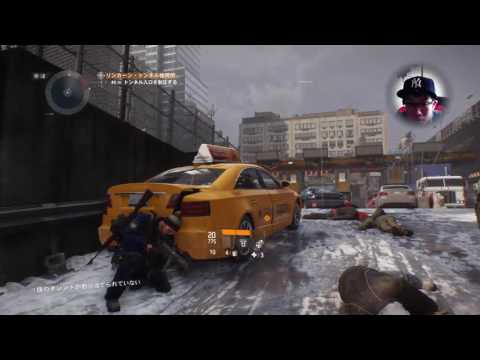 #9【TPS】THE DIVISION(ディビジョン)【新米エージェント】