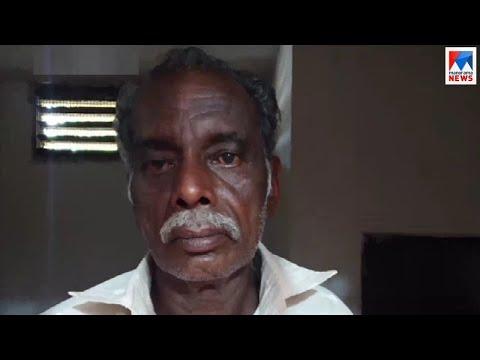 Kochi Kannamaly murder