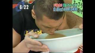 ニュース リアルタイムのコーナーで 小川直也が デカ盛りにチャレンジ!!