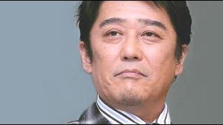 【芸能】坂上忍に視聴者の批判が続出!!織田裕二を「呼び捨て」のゴー...