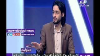 الصيرفي: نشطاء 6 إبريل مرتزقة.. و«السبوبة والمصلحة» شعارهم..فيديو