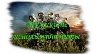 survarium Чудо дамага с мосинкой стрел0к1