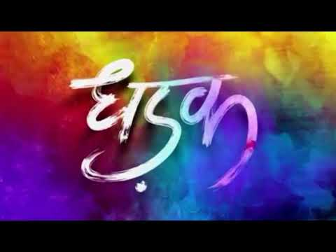 Dhadak Ringtone | Flute Music | Title Song | KRN Filmy News Channel