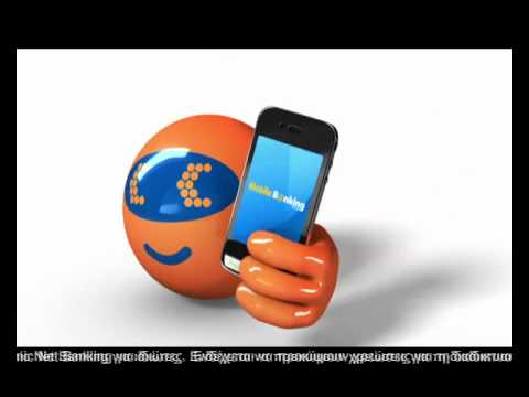 Mobile Banking, Hellenic Bank