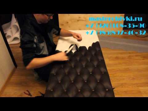 видео: Каретная стяжка на двери, обивка двери плитками перетянутыми дермантином