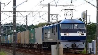 2018/05/23 JR貨物 朝の大谷川踏切から貨物列車5本 1055レに大小ネコロジーコンテナ