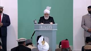 Friday Sermon: 10th October 2014 (Urdu)