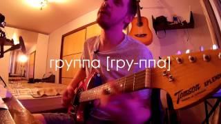 Download Как сочинить ПОП-ПАНК (POP-PUNK) Mp3 and Videos