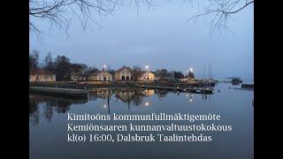 kimitoons-fullmaktigemote-kemionsaaren-valtuustokokous-10-12-2019