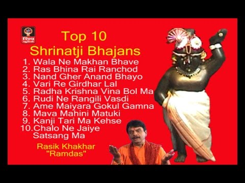 bhajan download mp3 audio song