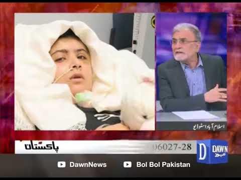 Bol Bol Pakistan - 29 March, 2018 - Dawn News