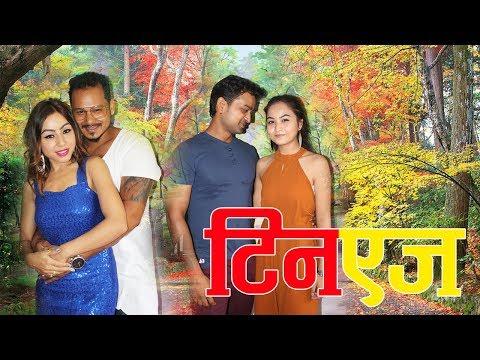 "New Nepali Romantic Movie 'TEENAGE' ""टिनएज""  2018"