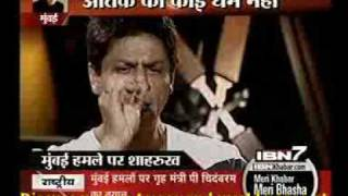 Shahrukh Khan on Mumbai terror attacks in Hindi
