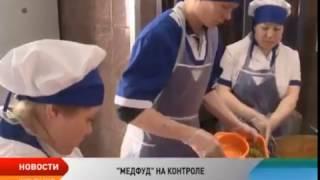 Мед Фуд в Нарьян-Маре