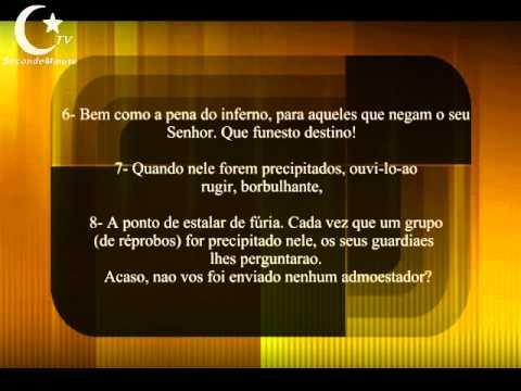 surat al mulk a tradução do alcorão sagrado em português youtube