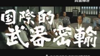 時代劇 Japan Samurai Movies