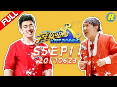 【ENG SUB FULL】Keep Running EP.11 20170623 [ ZhejiangTV HD1080P ]