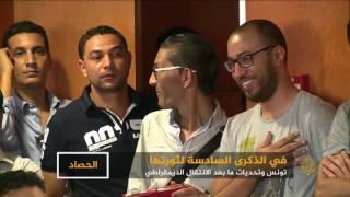 ثورة تونس بذكراها السادسة.. احتجاجات متواصلة لتحقيق أهدافها