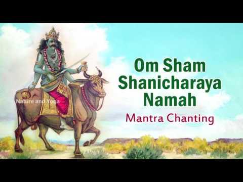 Powerful Shani Mantra | Om Sham Shanicharaya Namah | Mantra Chanting for Good Luck