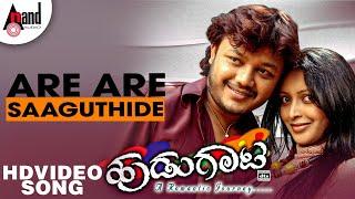 Hudugaata | Are Are Saguthide | Golden Star Ganesh | Rekha | Jessie Gift | Kannada Song