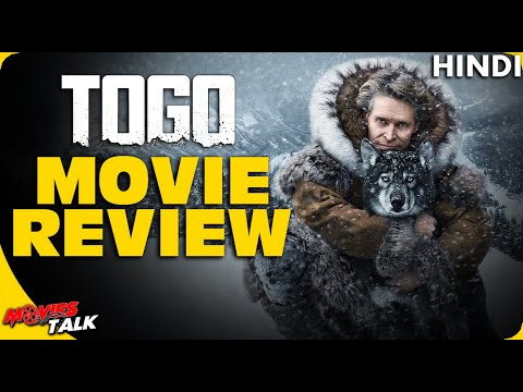 TOGO : Movie Review [Explained In Hindi]