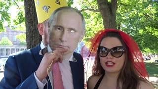 В Берлине женили Путина на Третьей мировой войне