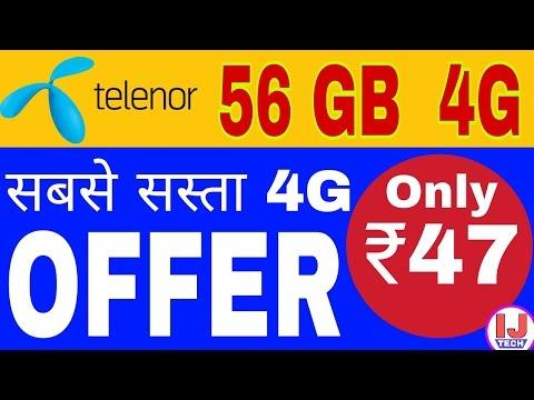 Jio, Airtel, Vodafone सबको telenor ने दिया करार जवाब || Telenor 56GB 4G DATA in Rs. 47
